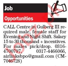 Call Center Staff Career Opportunity