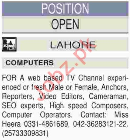 Anchors, Reporters, Editors & Cameraman Jobs 2018