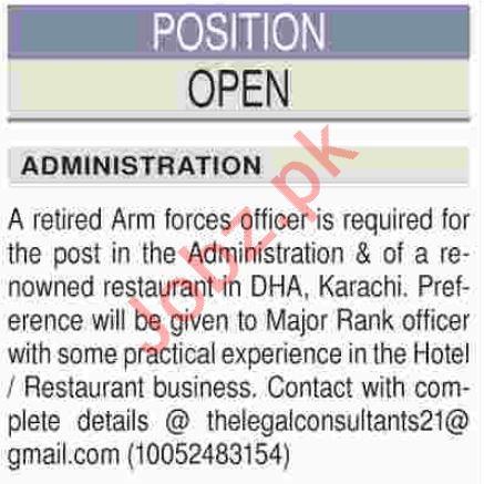 Administration Staff Jobs Open in Karachi 2018