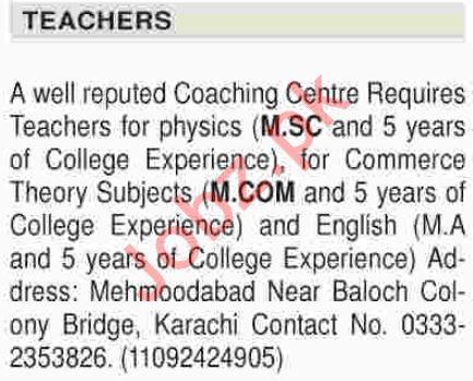 Teacher Jobs 2018 in Karachi