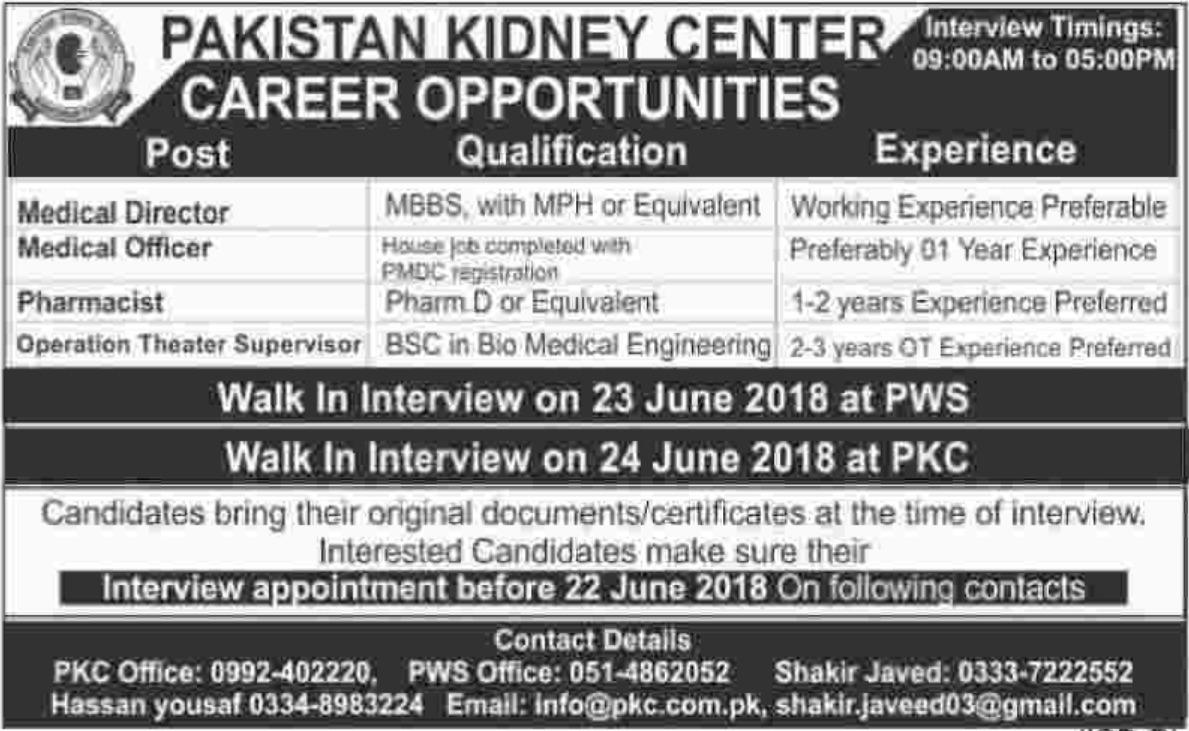 Pakistan Kidney Center PKC Islamabad Jobs 2018