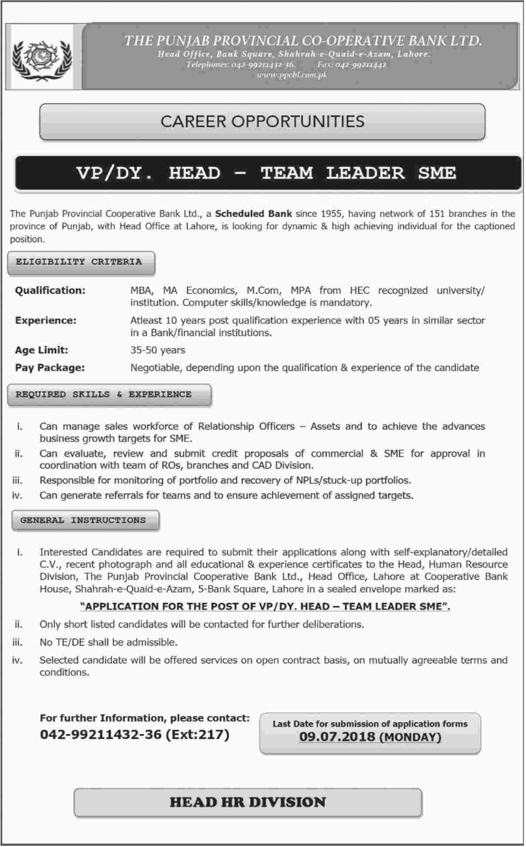 The Punjab Provincial Cooperative Bank PPCBL Jobs 2018