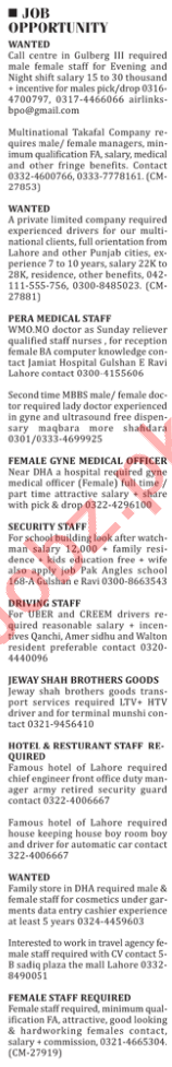 Chief Engineer, Drivers, Guards, Doctors, Managers Jobs