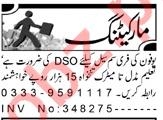 Marketing & Sales Jobs 2018 in Peshawar KPK