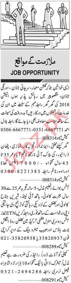 Male & Female Staff Jobs Career Opportunity in Karachi