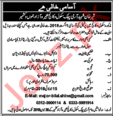 Sher Khan Shaheed Army Public School & College AJK Jobs 2018