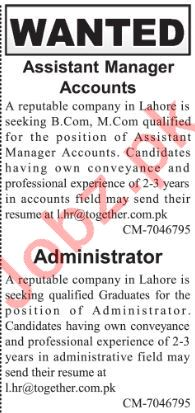 Assistant Manager Accounts & Administrator Jobs 2018
