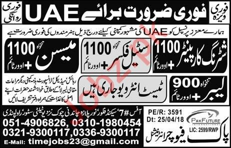 Shuttering Carpenter, Steel Fixer, Mason & Labor Jobs 2018