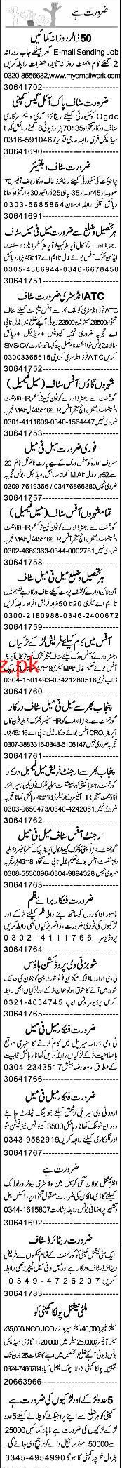 Telephone Operators, LTV Drivers, Receptionists Wanted