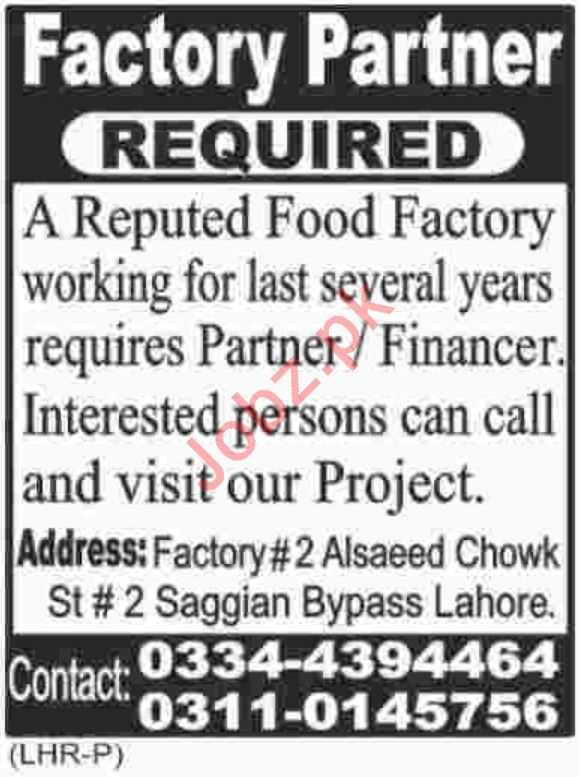 Factory Partner required in Lahore 2018
