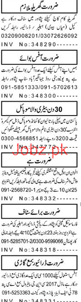 LTV Drivers, Helpers, Office Boys Job Opportunity