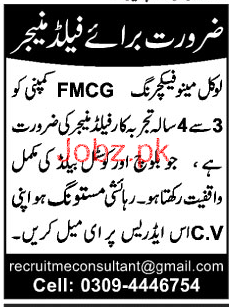 Field Manager Job in Local Manufacturing FMCG