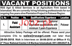 Field Assistants Job in RSS Agriculture & Allied Services