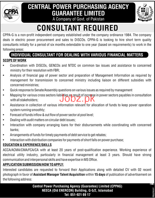 Central Power Purchasing Agency Guarantee Limited CPPAG Jobs