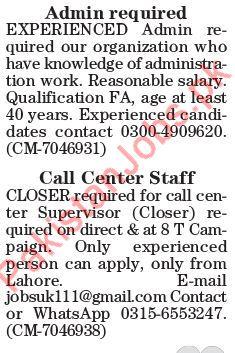 Administration Staff & Call Center Staff Jobs 2018