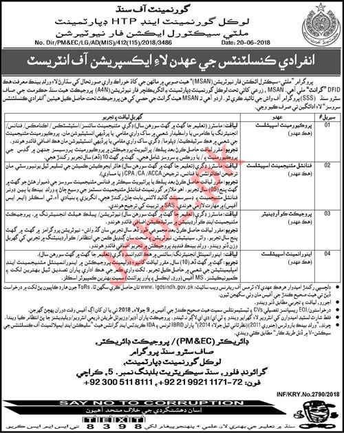 Local Government & HTP Department Sindh Jobs 2018