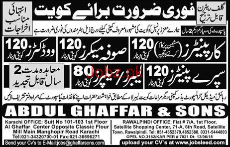 Carpenters, Sofa Makers, Wood Cutters Job Opportunity