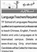 Language Teachers Job Opportunity