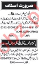 Office Staff Jobs Opportunity in Lahore