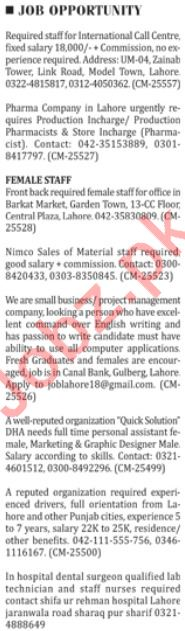 Daily Nation Newspaper Classified Ads 2018