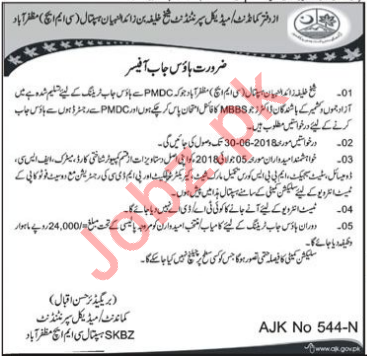 House Job Officer Job 2018 For Hospital In Muzaffarabad AJK