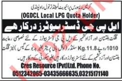 LPG Distributors Jobs 2018 For Gilgit Baltistan & AJK
