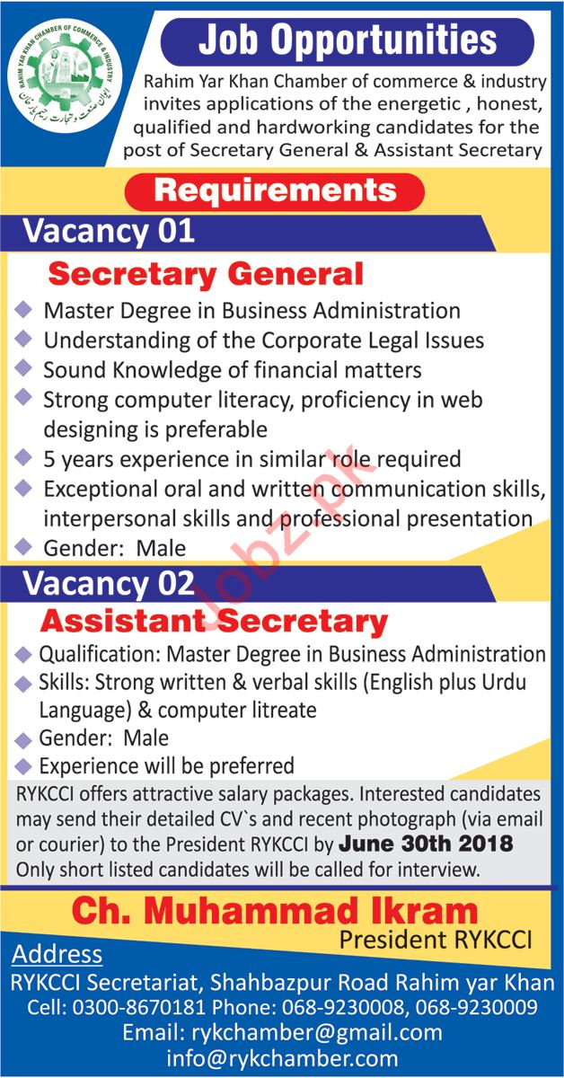 Secretary General & Assistant Secretary Jobs 2018