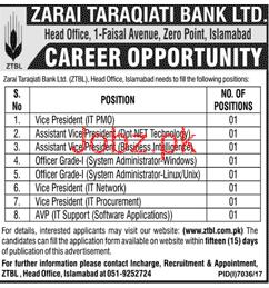 Zarai Tarakiati Bank Limited ZTBL Job 2018