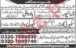 Transfopower Industries Lahore Jobs 2018 for Drivers & Cook