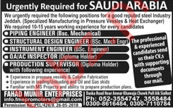 Pipe Engineer, Structural Design Engineer & QA Inspector Job