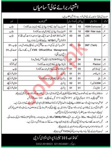 305 Spares Depo EME Karachi Jobs 2018