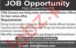 FISO Connect Lahore Jobs 2018 for Female Collection Officer