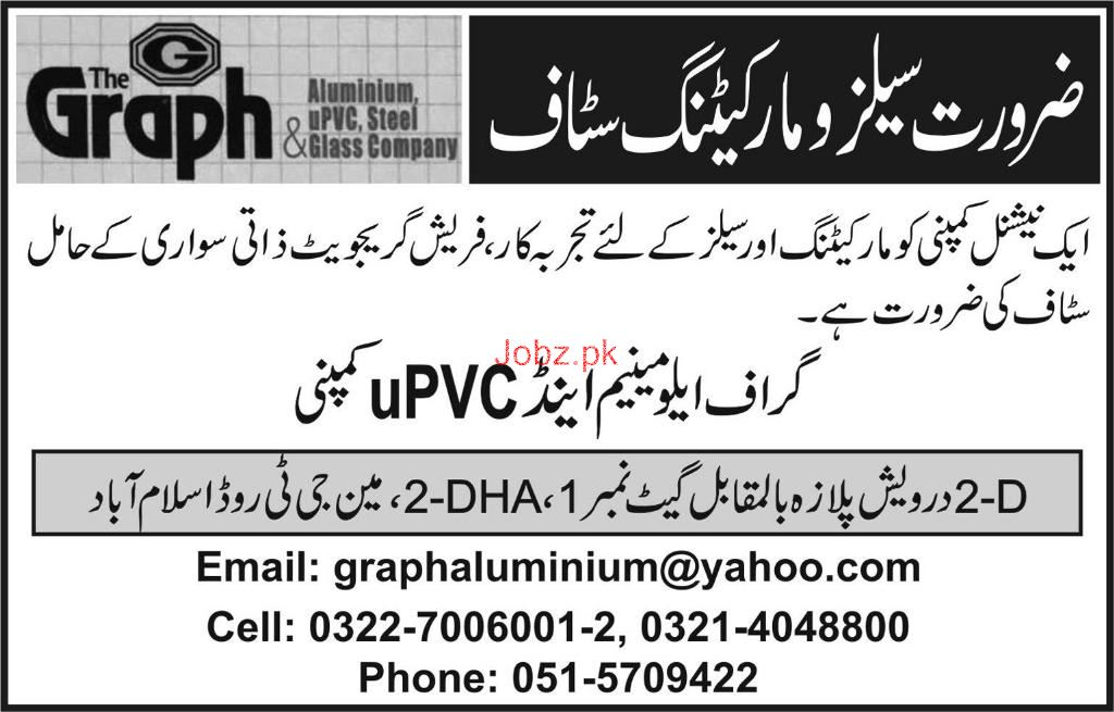 Sales & Marketing Staff Job in Graph Aluminum & uPVC Company