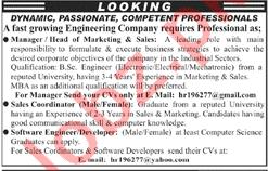 Sales Coordinator & Software Engineer Jobs 2018