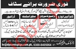 Dynamic Packaging Lahore Jobs 2018 for Supervisor & Driver