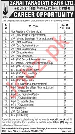 Zarai Taraqiati Bank Limited ZTBL Islamabad Jobs 2018