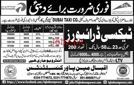 LTV Taxi  Drivers job in Dubai