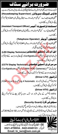 Jobs at Interwood Mobel Pvt Limited