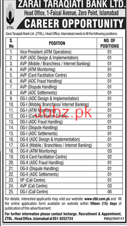 Zarai Tarakiati Bank Limited ZTBL Job 2018
