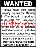 Marketing Staff Job in Famous Mobile Parts Trading Company