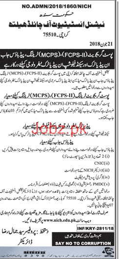 National Institute of Child Health Jobs 2018