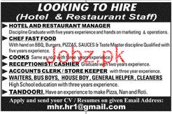 Hostel & Restaurant Manager Job Opportunity