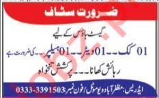 Muzaffarabad View Hotel Jobs 2018 for Cook & Waiters
