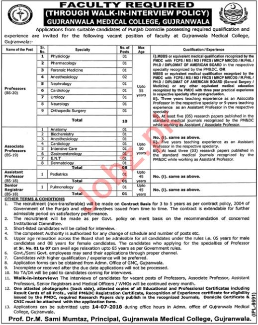 Gujranwala Medical College GMC Jobs Interview 2018
