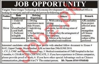 Driver Job 2018 For Muzaffarabad AJK Office