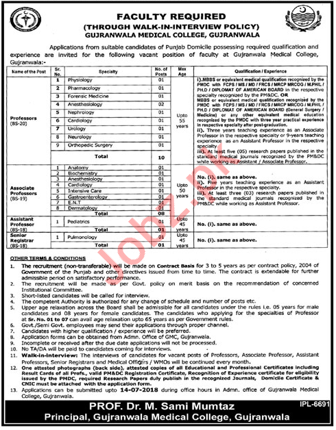 Gujranwala Medical College Gujranwala Walk In Interview