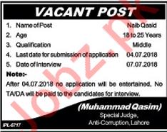 Anti Corruption Court Job 2018 Naib Qasid