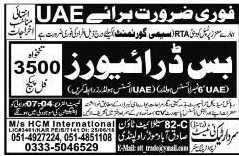HTV Bus Drivers Job in RTA Semi Government