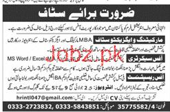 Marketing Executives, Office Secretary Job Opportunity