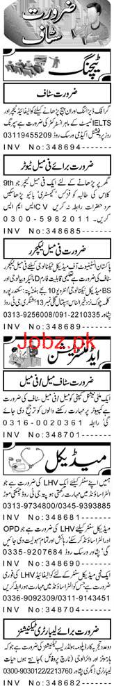 Qualified Teachers, Expert Instructors, Female Tutors Wanted